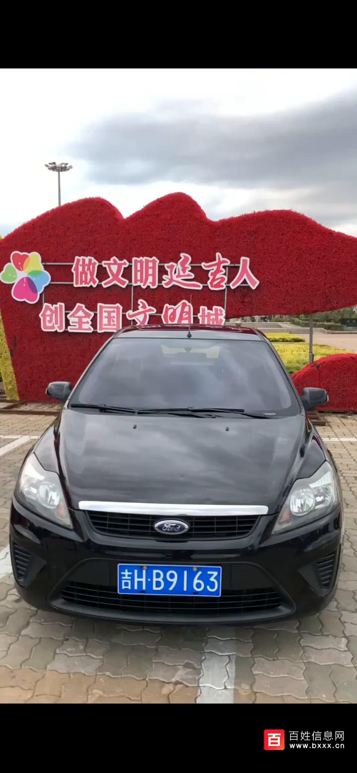 延边百姓信息网